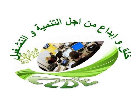 Création et Créativité pour le Développement et l'embauche (CCDE)