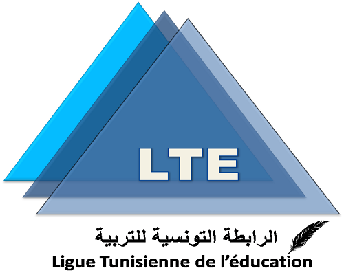 Ligue tunisienne de l'éducation