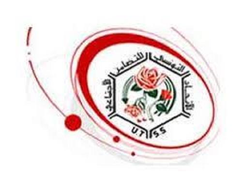 Union Tunisienne de Solidarité Sociale (UTSS)