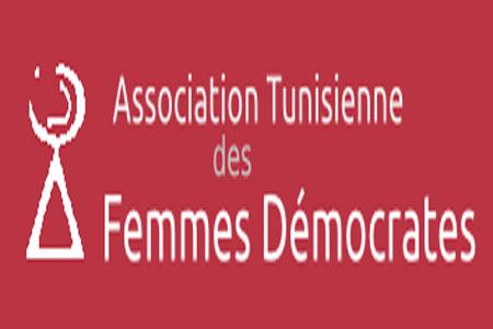 Association Tunisienne des Femmes Démocrates