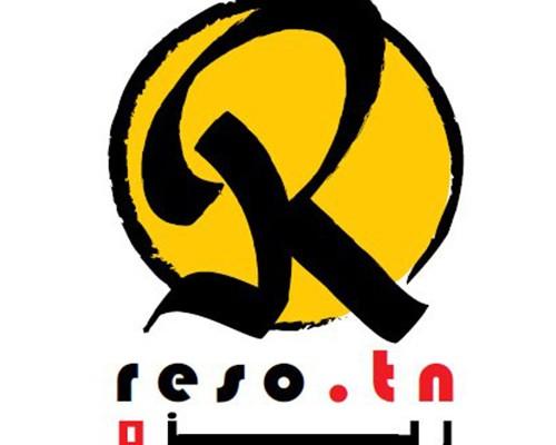 Relais pour l'Emergence d'une Jeunesse Sociale et Organisée_RESO