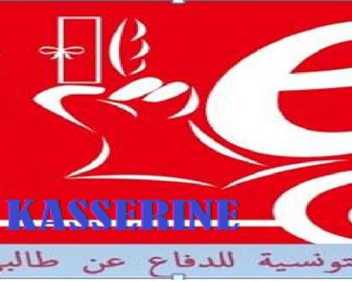 Association Tunisienne de Défense des Demandeurs d'Emploi en Kasserine