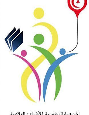 Association Tunisienne des Parents des élèves