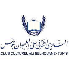Club Culturel Ali Belhouane (CCAB)