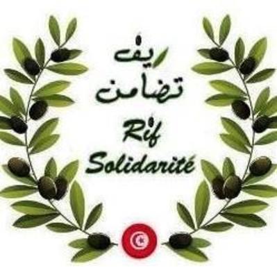 RIF Solidarité Agareb