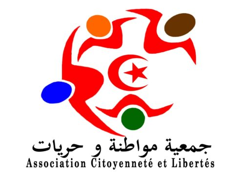 Association Citoyenneté et Liberté  Jerba