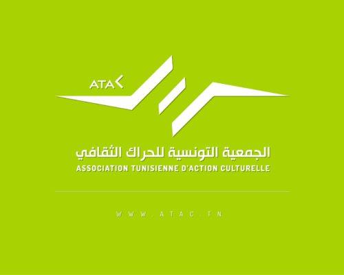 Association Tunisienne d'Action Culturelle – ATAC